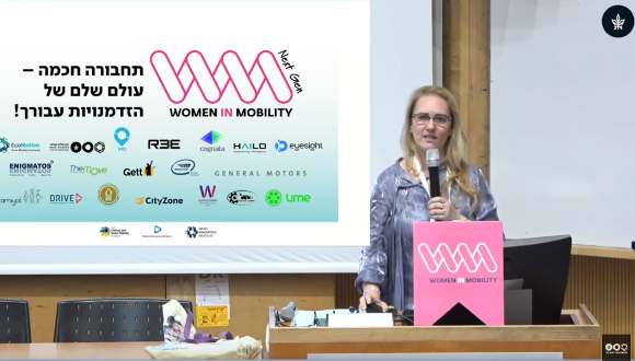 "כנס ""Women in Mobility - Next Gen"""