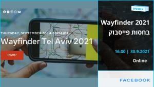 Wayfinder 2021 - מפגש קריירה בחסות פייסבוק