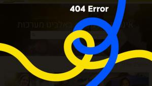 404 Erorr challenge