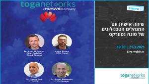 שיחה אישית עם המנהלים הטכנולוגים של טוגה נטוורקס
