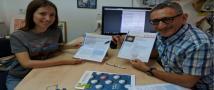 עבודת מחקר פורצת דרך של מרינה חייקין