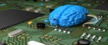 מה קורה באמת במוח המחשב?