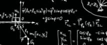 קורס קיץ - מתמטיקה