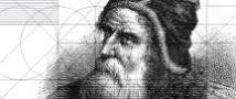 בורג ארכימדס התקדם במהירות האור