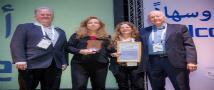 הכנס השנתי של האיגוד הישראלי להנדסה רפואית וביולוגית
