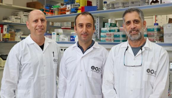 """בתמונה: פרופ' מוטי גרליץ, ד""""ר דן ימין ופרופ' אריאל מוניץ"""