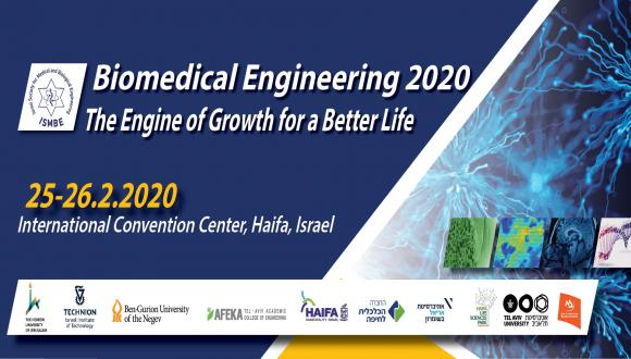 The Biomedical Engineering Conference
