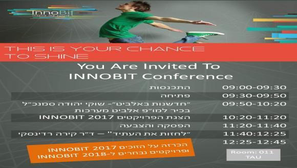 תכנית InnoBit - תוכנית ליזמות ייחודית