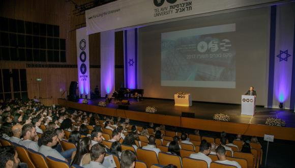 טקס הענקת תארים למוסמכי הפקולטה להנדסה ולבוגריה