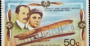 אברהם זייפרט מספר על הפטנט הייחודי שפיתח בהנדסת מטוסים ועל יתרונותיו